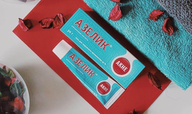 фото упаковки Азелик